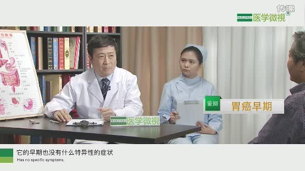 慢性胃炎要与哪些疾病区分开?