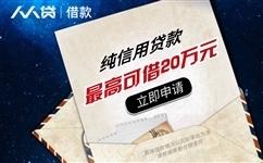 南京大学生创业贷款申请条件