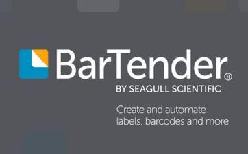 如何升级 BarTender 打印软件