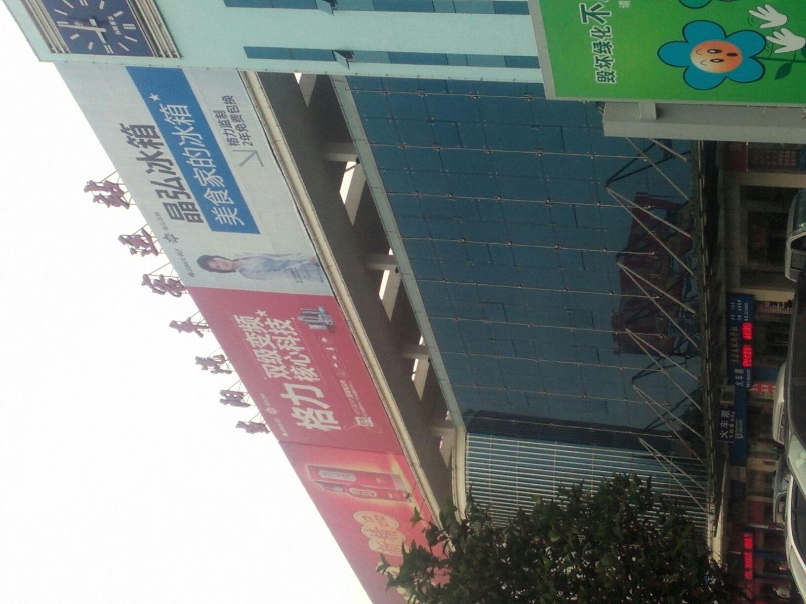 当阳汽车客运站电话,地址,价格,营业时间(图)-宜昌