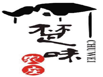 楚味农庄(漕宝路店)