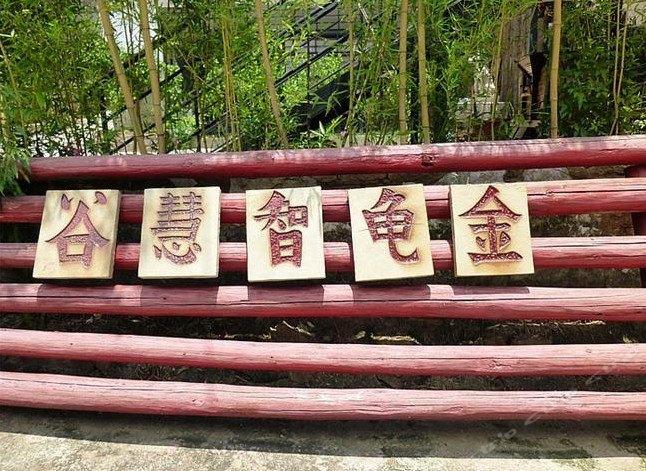 北京密云傍水居农家院