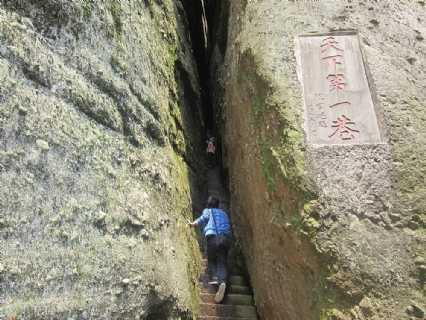 济州岛中国旅行证