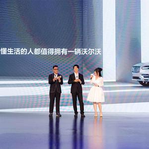 沃尔沃汽车全球品牌体验大使郎朗